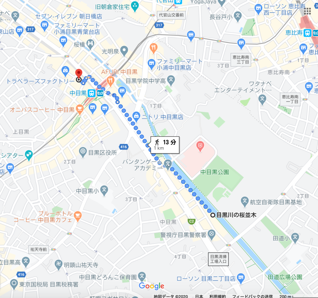目黒川でお花見とコーヒーを楽しむ・カフェ3選 CAFE FACON (カフェ ファソン)