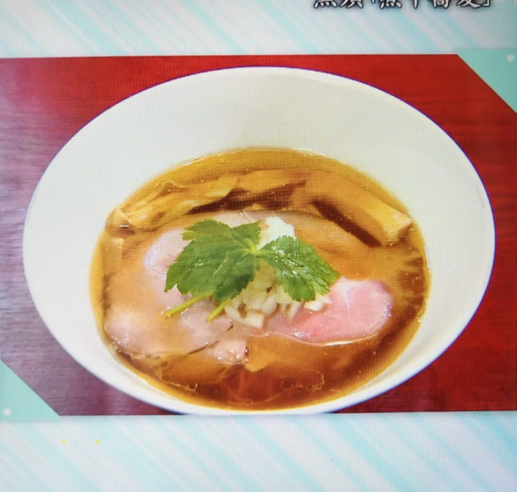 神保町でラーメン!黒須の煮干し蕎麦・さっぱり食べられるラーメン【有吉さんぽ】