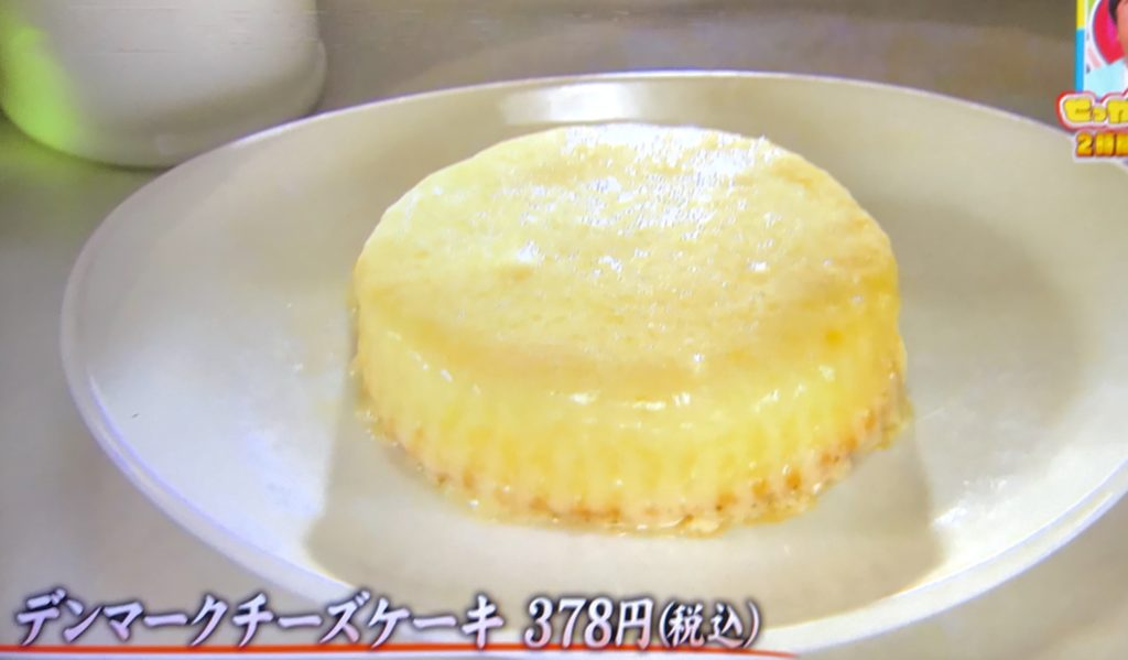 滝沢カレン絶賛の神戸観音屋のデンマークチーズケーキ【バナナマンのせっかくグルメ】